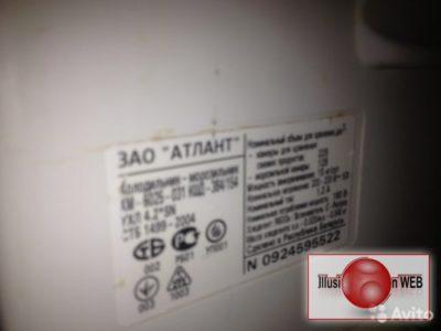 холодильник атлант как отключить звуковой сигнал