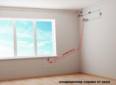на какой высоте от потолка вешать кондиционер