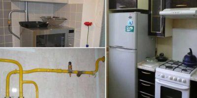 холодильник рядом с газовой плитой как защитить