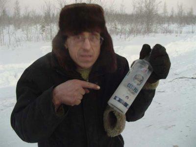 при какой температуре замерзает водка
