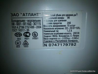 почему намерзает задняя стенка в холодильнике индезит