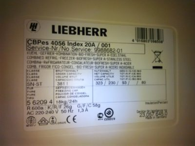 как настроить холодильник liebherr