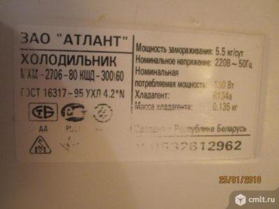 как рассчитать мощность холодильника