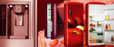 из какого металла сделан холодильник