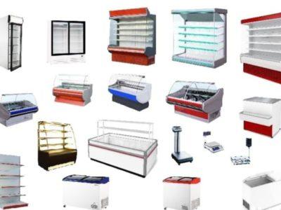 что такое холодильное оборудование