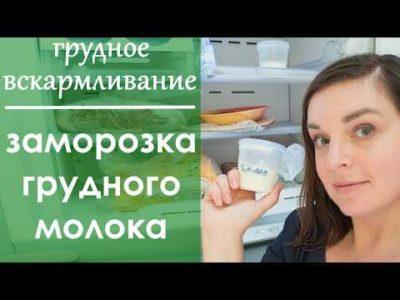 сколько хранится кипяченое молоко в холодильнике