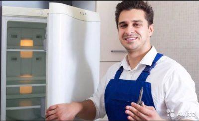 как вызвать мастера по ремонту холодильника