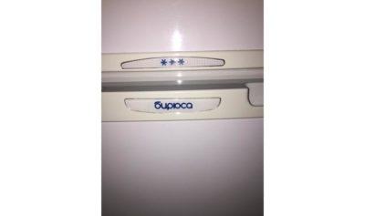 холодильник бирюса как настроить температуру