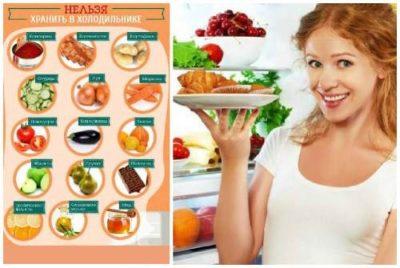 сколько хранятся вареные овощи в холодильнике