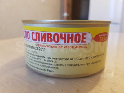 сколько хранится сливочное масло в холодильнике