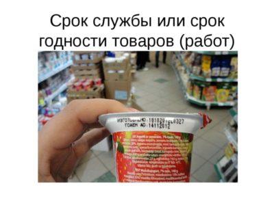 сколько хранится сметана после вскрытия в холодильнике