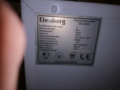 что такое климатический класс морозильной камеры